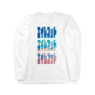 エイムゴッド Long sleeve T-shirts