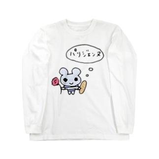 パリジェンヌ マリンルック Long sleeve T-shirts