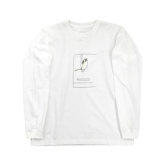 寝るでつ Long sleeve T-shirts
