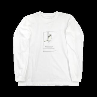 hmnekoの寝るでつ Long sleeve T-shirts