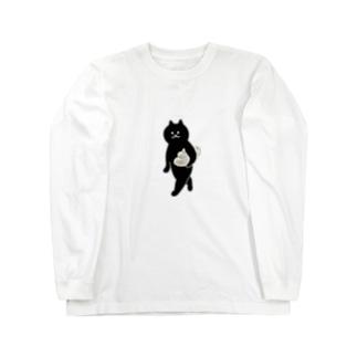 餃子をMacBookのように持ち運ぶ猫(中) Long sleeve T-shirts