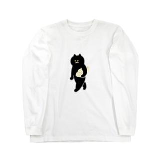 【中】餃子をMacBookのように持ち運ぶ猫 Long sleeve T-shirts