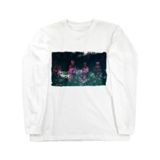 沼の住民 Long sleeve T-shirts