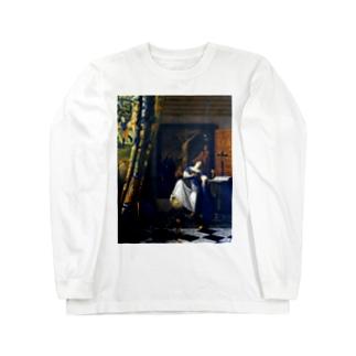 信仰の寓意 / フェルメール (The Allegory of the Faith 1670) Long sleeve T-shirts