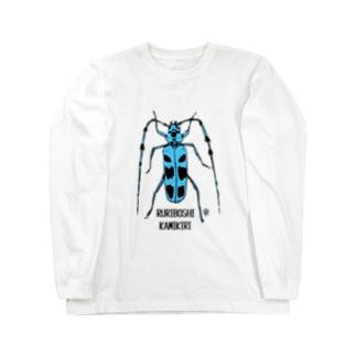 ルリボシカミキリ Long sleeve T-shirts