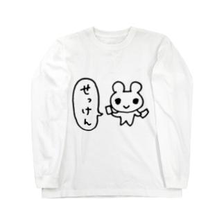 せっけん Long sleeve T-shirts