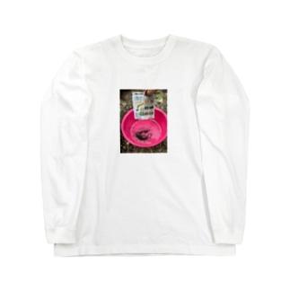 種蒔きした(みたいな) Long sleeve T-shirts