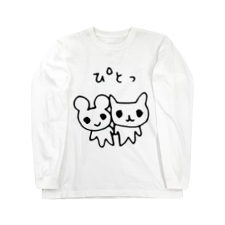 ぴとっ Long sleeve T-shirts