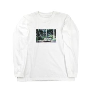 セブンアップ Long sleeve T-shirts