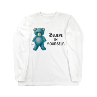 【Believe in yourself.】(青くま) Long sleeve T-shirts