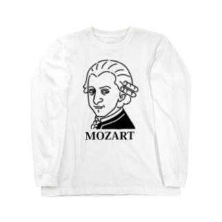 モーツアルト Mozart イラスト 音楽家 偉人アート モーツァルト ストリートファッション Long sleeve T-shirts