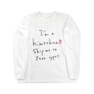 光のhimechan(黒字) Long sleeve T-shirts