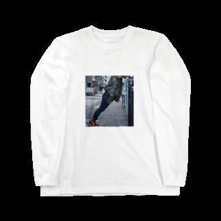karayu.netのこの角度で吸うと美味いらしい Long sleeve T-shirts