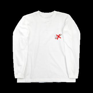 fandalの禁煙 Long sleeve T-shirts