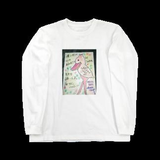 サクアンドツバミルヨシの僕にだって心はあるのだ Long sleeve T-shirts