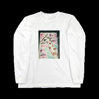 サクアンドツバミルヨシの愛はそこにある Long sleeve T-shirts