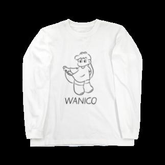 WANICOのワニコつまむ Long sleeve T-shirts