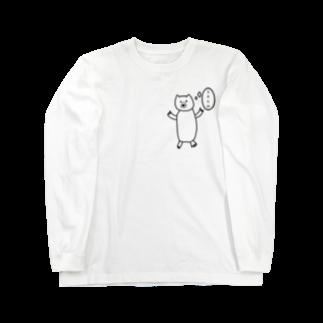 SRKMのSRKM(serif ver.) Long sleeve T-shirts