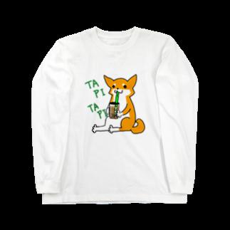 浅木愁太@LINEスタンプ販売中のタピタピ柴さん(赤柴) Long sleeve T-shirts