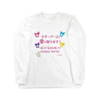Love&Peace Factory(Michie Kinoshita)のマザーアースに愛を贈ります(日英・ピンク字) Long sleeve T-shirts