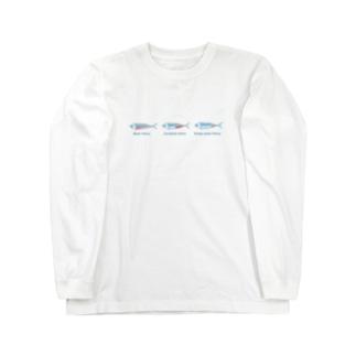 ネオンテトラさんたち Long sleeve T-shirts