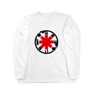 パ紋No.3379 藤井 Long sleeve T-shirts