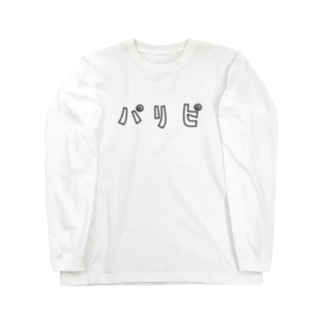 パリピ カタカナロゴ パーティーピープル rock hiphop クラブ Long sleeve T-shirts