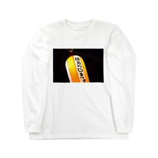 福島わらじまつり Long sleeve T-shirts