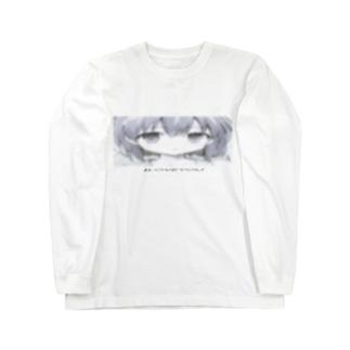 哀 ,ai Long sleeve T-shirts