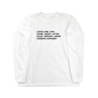総監督 Long Sleeve T-Shirt