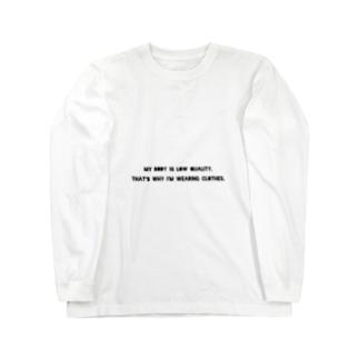 体型自己申告アイテム Long sleeve T-shirts
