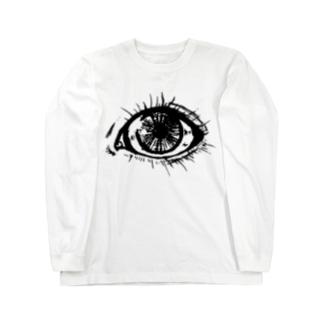 からだのぶひん-ぱっちり単眼 Long sleeve T-shirts