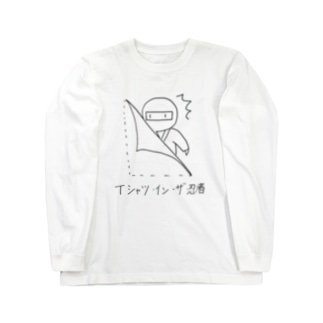 Tシャツ・イン・ザ・忍者 Long sleeve T-shirts