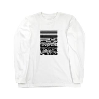 脳 Long sleeve T-shirts