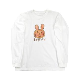 うさぎパン Long sleeve T-shirts
