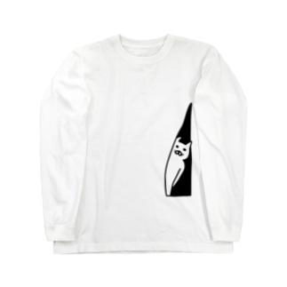 のぞき見るネコ Long sleeve T-shirts