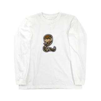 のんびりポールパイソン Long sleeve T-shirts