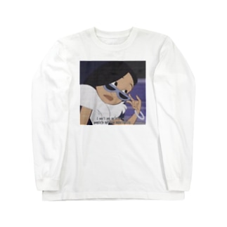 Are you serious? Long sleeve T-shirts