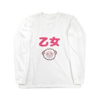 乙女ひつじ Long sleeve T-shirts