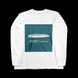 ととめめ/ totomemeのタチウオ君(ぜんめん) Long sleeve T-shirts