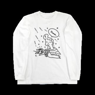 スズキタカノリのhumm Long sleeve T-shirts
