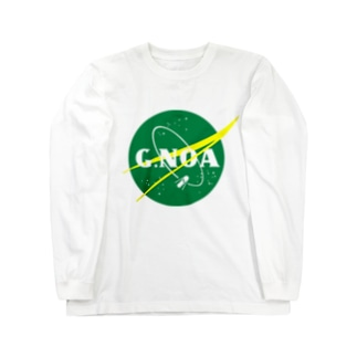 GREEN_NOA_1_AEUG Long sleeve T-shirts