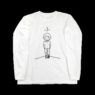のりま屋のふと思った時シリーズ Long sleeve T-shirts