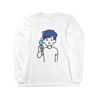 のりま屋のアイス君 Long sleeve T-shirts