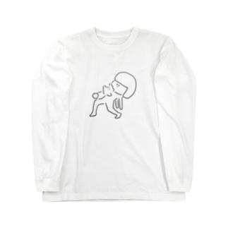 yeah Long sleeve T-shirts