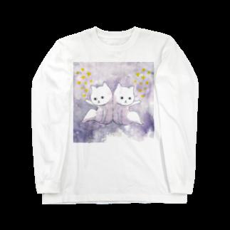 フクモトエミのふたご座のネコ Long sleeve T-shirts
