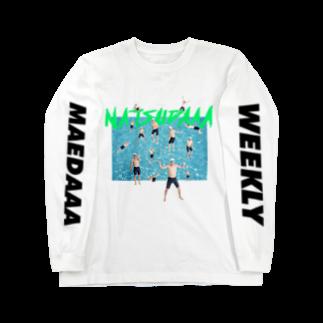 週刊まえだーの2019 NATSUDAA-T(LONG) Long sleeve T-shirts