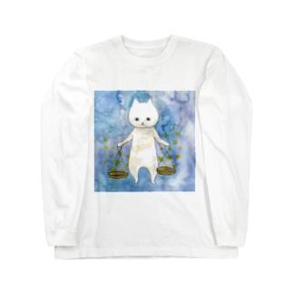 てんびん座のネコ Long sleeve T-shirts