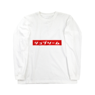 Psych0h3adのXXXXXム゙ 白限定 Long sleeve T-shirts