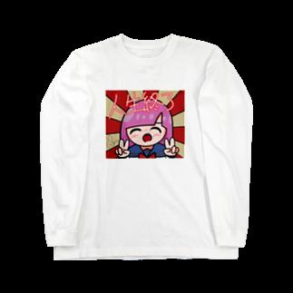 .*・゚ 姫 凛 ໒꒱· ゚の世紀末 Long sleeve T-shirts